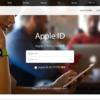 【危険!】「Apple ID のパスワードリセット」ってメールが来たらすぐにすること!