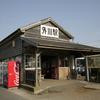 E-Bike旅で見たい風景09/外川駅