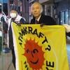 『ドイツ脱原発の旗に願いを込めて』(西郷章さん)~第三報「フクシマを忘れない!原発ゼロへ 和歌山アクション2015」にひるがえる旗