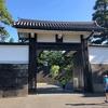 中原街道を歩く その1 江戸城桜田門から西五反田あたり