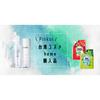 【購入品】台湾コスメheme(ヒーミー)クレンジング・洗顔・クレイマスクのレビュー【スキンケア編】