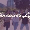カナダ・バンクーバーの日常と街並みを紹介するシリーズ第二弾!