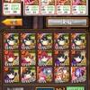 黄昏メアレスⅢ ラギト編 ハード1-1~3