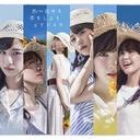 【STU48】応援サイト