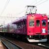 第529話 1992年近鉄(養老):名古屋特急の養老院