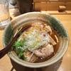 【ラーメン】焼きあご塩らー麺たかはし 西武新宿で焼きあご塩らー麺