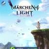 【レベル55達成】メルヘン・オブ・ライト〜モロガミ放置RPG〜(メルオラ)