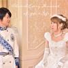 当日レポ【2】お支度部屋写真①〜ロイヤルドリームウェディング