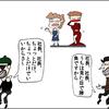 社長の割合が日本でもっとも高いのは、港区、の巻