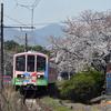 今日(3/27)・明日(3/28)の近江鉄道