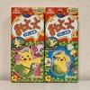 おっとっと×ポケモン「劇場版ポケットモンスター ココ」ポケモン菓子型 全57種類