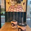 好茶(ハオチャ)のキャンペーン!タピココ・ストロベリーが二つ目半額!
