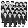 日本の洗脳教育♪学校とは社畜養成機関である。