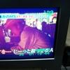「家、ついて行ってイイですか?」で見た 熊本・阿蘇「映像」でボランティア