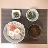 今日の晩御飯「煮豚丼&赤だし味噌汁&小皿の野菜達」
