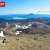 【北海道】雌阿寒岳、阿寒湖畔に立つ夫婦山、阿寒富士とオンネトーを歩く火山と温泉の旅
