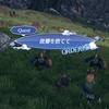 ゼノブレイド2 プレイ日記#12 RPGのサブクエストで駆け落ちは割と見る