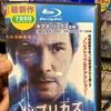 キアヌリーブス主演レプリカズを見たよ!クローン人間を問う近未来映画です。おすすめですよー! in 神戸・三宮・元町 VLOG#91