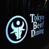 中国成都 Tokyo Beef Dining まだまだ日本の焼肉屋のほうがレベル高い!