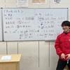 入学前から勝ち組❗️高校準備講座スタート🌸