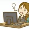 【五月病】予防対策と海外事情