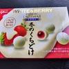 冬季限定 江崎グリコ冬のくちどけ WHITE&BERRY  食べてみました