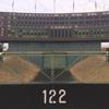 【エムPの昨日夢叶(ゆめかな)】第1137回『四国アイランドリーグplusも開幕!香川県を食べ尽くす夢叶なのだ!?』[3月30日]