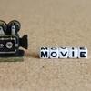 映画マニアおすすめの定額動画配信サービスの比較【無料視聴可も多数!】