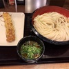 渋谷区渋谷 渋谷地下鉄ビルの「丸亀製麺 渋谷メトロプラザ店」でざる(大)+ちくわ