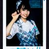 Jewel☆Ciel chuLa「大好きな君に会いに行く」