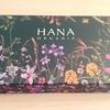 HANAオーガニックのトライアルセット…実際に使ってみてよかったもの&イマイチだったもの