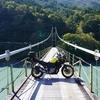 バイクや車が渡れる吊り橋「井川大橋」