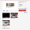Nintendo Labo をAmazon Goldカードで購入する