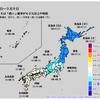 1か月予報では北日本・東日本は平年より寒くなりそう!10~11日は南岸低気圧・11~13日は大雪に警戒!!