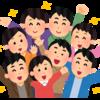 【ワタシ的考察】まだまだ村社会の日本とソーシャルディスタンス