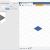 オートデスク Fusion 360を使ってモデリング、からの3Dプリンターで印刷!