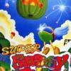 スーパーファンタジーゾーンのゲームとサウンドトラック プレミアソフトランキング
