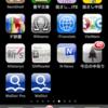 iPhoneでベトナム語を使う−ベトナム語の辞書を追加する