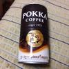 ポッカサッポロフード&ビバレッジ株式会社(ポッカコーヒー)