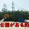 親子で釣り 松山周辺のおすすめスポット~長浜新港(大洲市長浜町)
