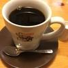 コーヒーでの断捨離(ごみ削減と節約のために)