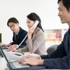 税理士事務所は一般事務とどう違う?事務職の仕事内容を解説