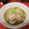 【今週のラーメン692】 自家製麺 伊藤 浅草店