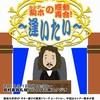 リペアマン山本の札幌リペア道中記VOL.37 ~ルシアー駒木イベントレポート!~