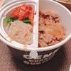 Day244:【節約・手抜き・ダイエット?】牛皿アレンジおつまみ☆すき家