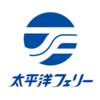 【太平洋フェリー】フェリーで交通費を節約しよう!【名古屋⇔仙台⇔北海道】