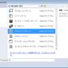 Visual Studio 2013 Expressで標準サポートされるテンプレートエンジン(T4)の活用方法
