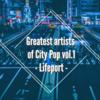 【邦楽】東京の夜景がよく似合うシティポップ系シティポップ系おすすめバンド PART1
