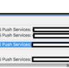 Push通知の証明書、p12 -> pem変換について