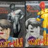 原色超人ペイントマン 1993年